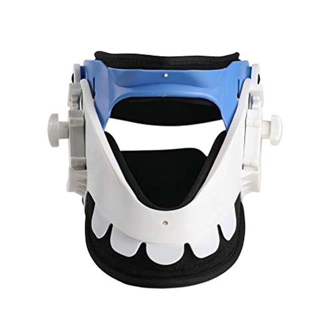 人形供給テンションHealiftyネックブレースサポート頚部襟堅い首の痛みを軽減する首の健康管理