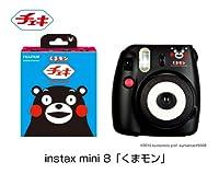 FUJIFILM インスタントカメラ チェキ instax mini 8 くまモン INS MINI 8 KUMAMON