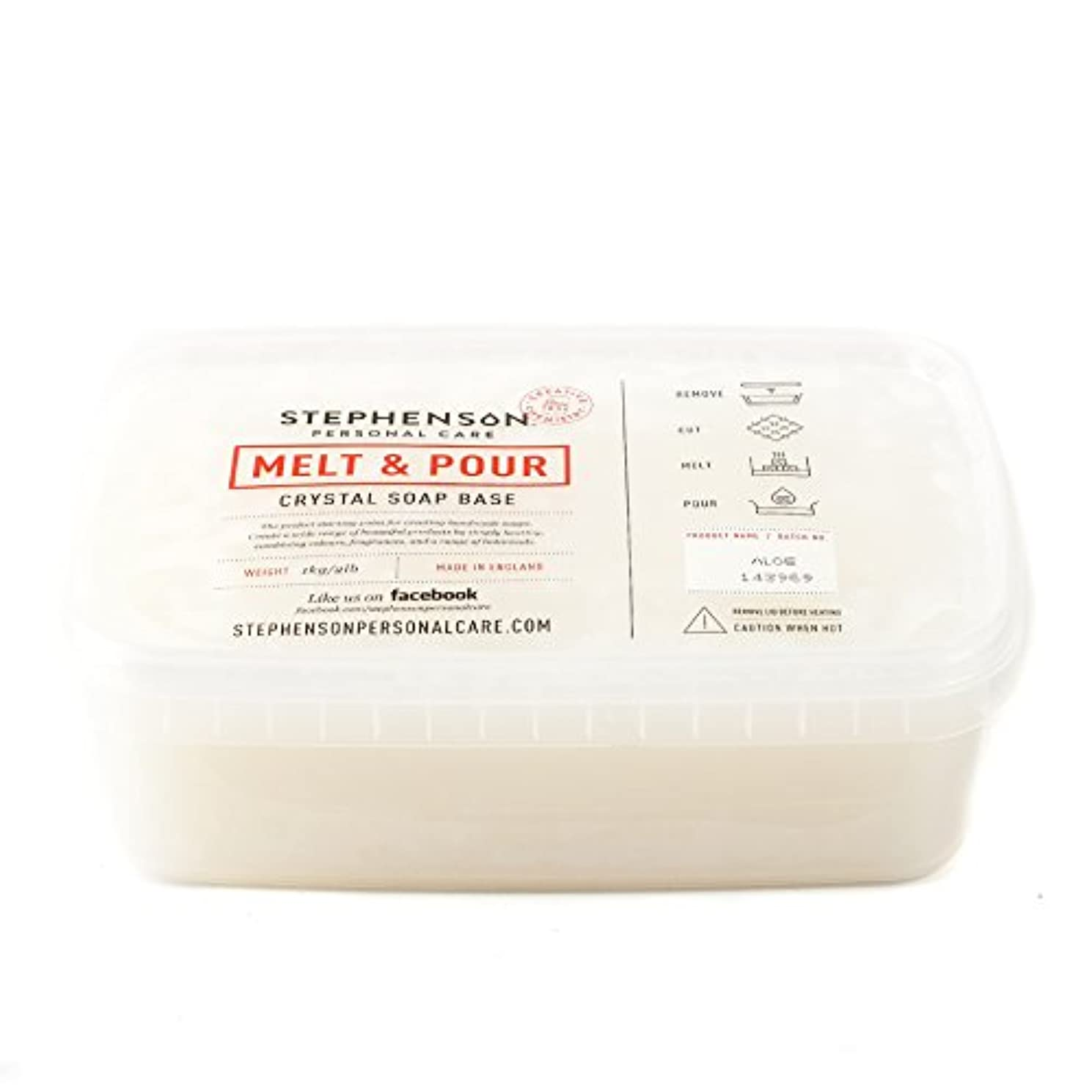数字くしゃみ加入Melt and Pour Soap Base - Aloe Vera - 10Kg