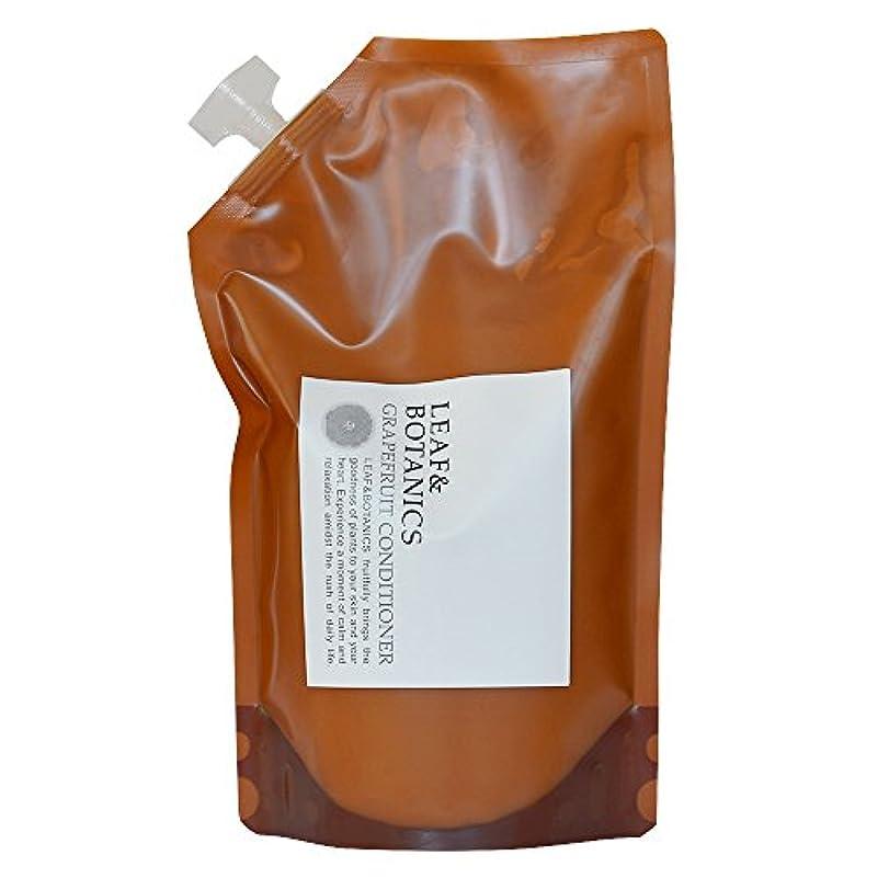 の配列酸かび臭いリーフ&ボタニクス コンディショナー グレープフルーツ詰替用 900mL