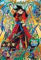 スーパードラゴンボールヒーローズ第7弾/SH7-CP2 孫悟空:ゼノ CP