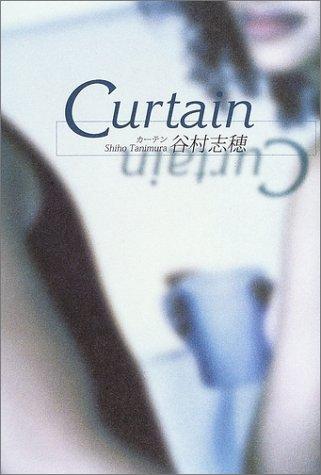 Curtainの詳細を見る