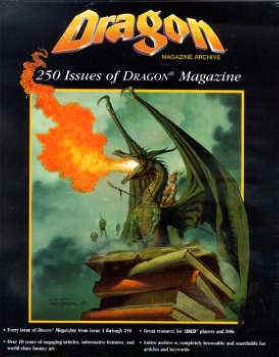 湿気の多い許可征服するDragon Magazine Archive (輸入版)