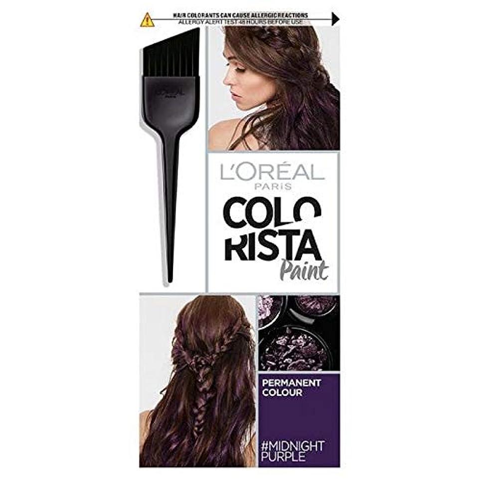 マトン拡声器雇用者[Colorista] Coloristaペイント深夜紫色の永久染毛剤 - Colorista Paint Midnight Purple Permanent Hair Dye [並行輸入品]