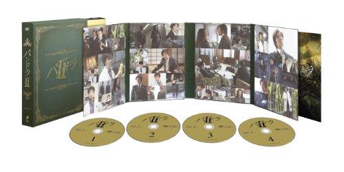 パンドラII 飢餓列島 DVD