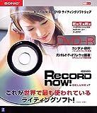 RecordNow! Deluxe version 7
