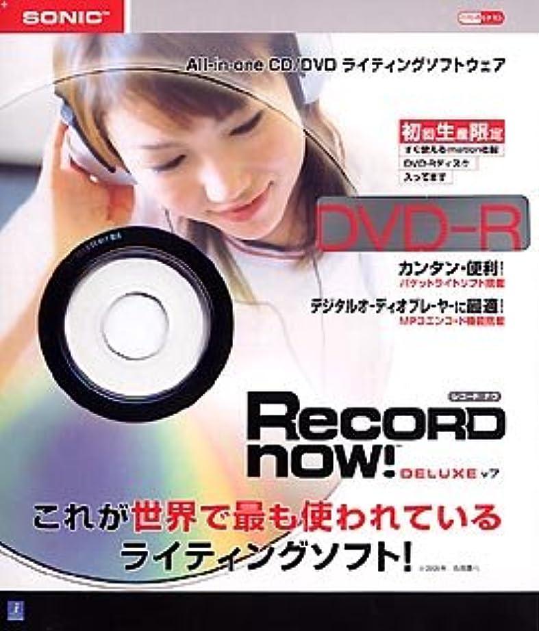 略奪コア事故RecordNow! Deluxe version 7