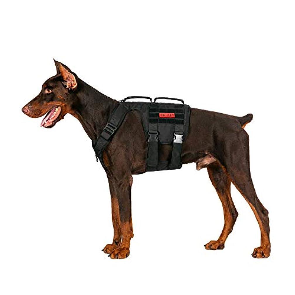 勘違いするいつでもわずかなOneTigris 犬用ハーネス 胴輪 介助犬 中型犬 大型犬 四つ部分調整可能 MOLLE対応 柔らかい保護カバー付き (M, ブラック)