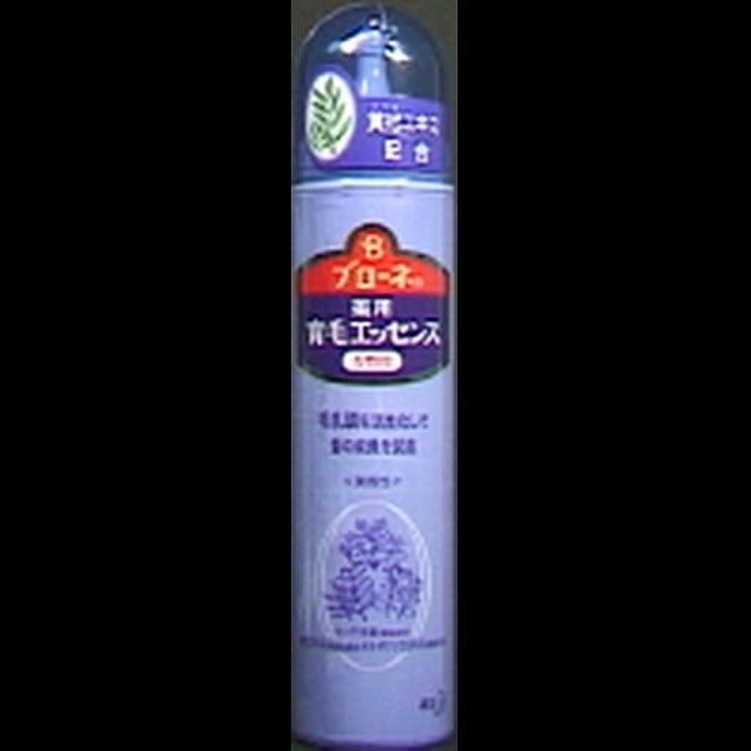 シートくつろぎ時【まとめ買い】花王 ブローネ 薬用育毛エッセンス 130g ×2セット
