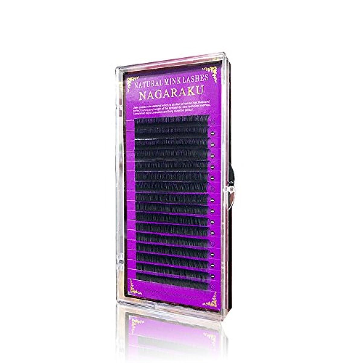 蒸気再発する潜むNAGARAKU 太さ0.07MM、Cカール まつ毛エクステンション (15mm)