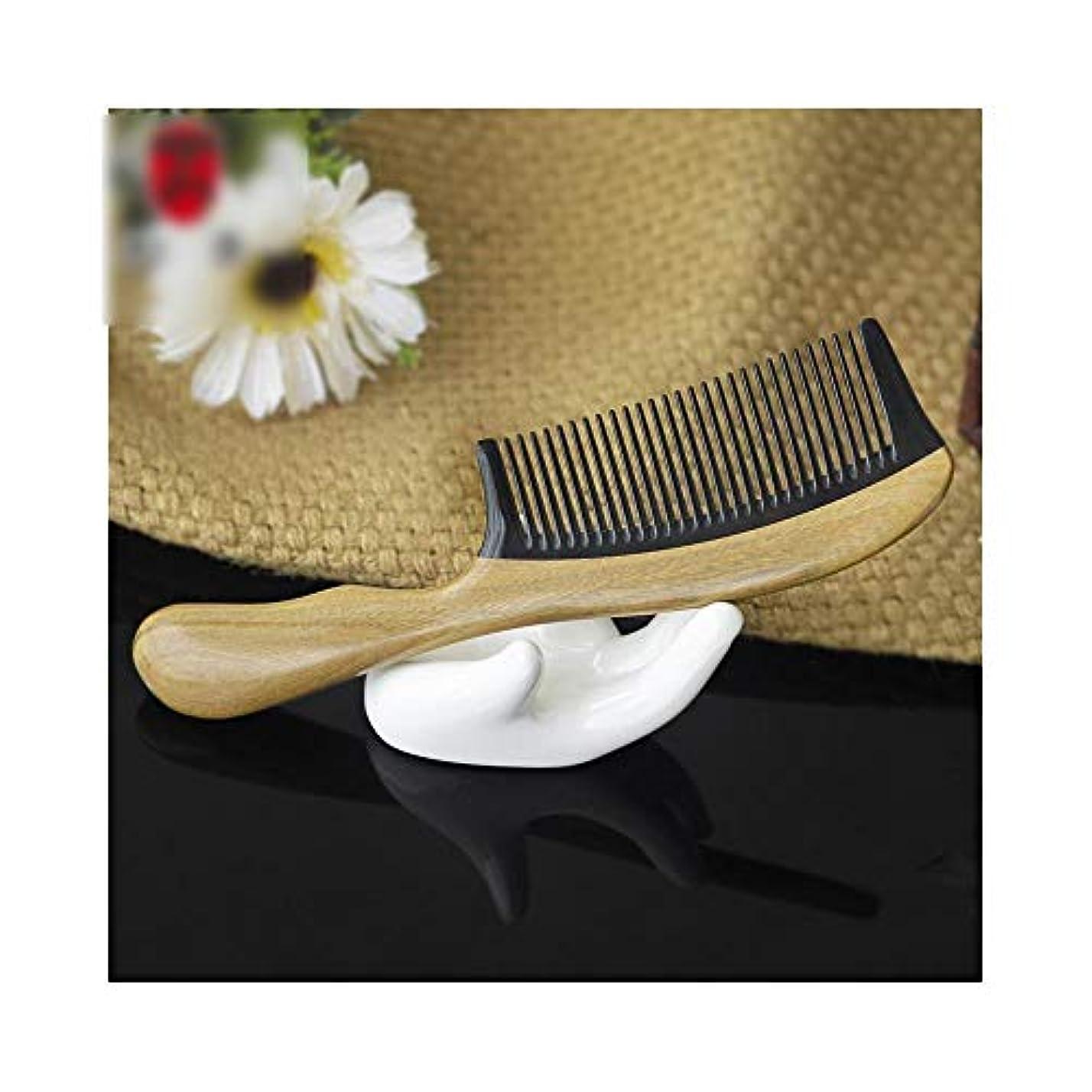 しがみつくモードリンモディッシュWASAIO 手作り木製くし天然水牛角くしサンダルウッドマッサージ髪くし手作り木製抗静的マッサージエアバッグ (色 : 1873)