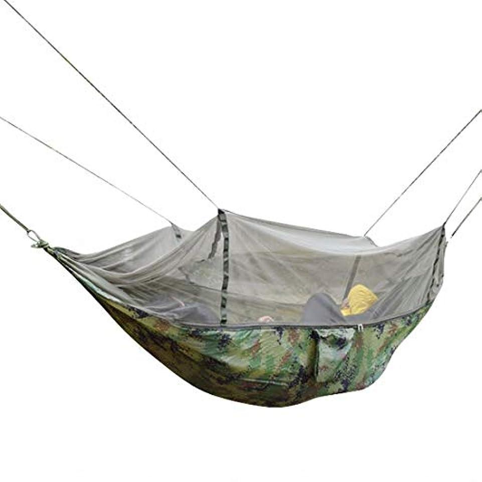 複数香ばしいバンジージャンプKoloeplf ダブル迷彩パラシュート布ハンモックハイエンドダブルハンモック屋外屋内ダブルキャンプハンモック - 軽量ナイロンポータブルハンモック、バックパッキング、キャンプ、旅行のためのパラシュートダブルハンモック