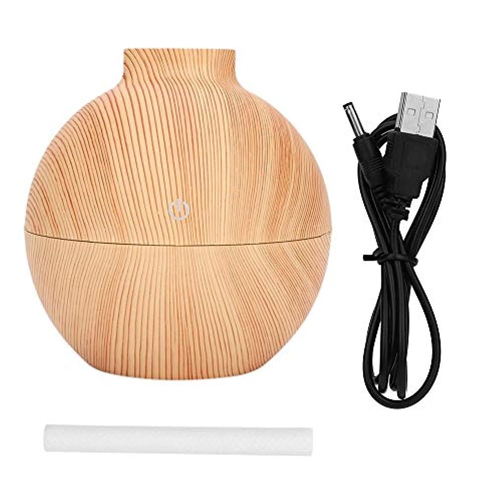 端文明化子供っぽいアロマディフューザー、130ml USB LEDミニエッセンシャルオイルディフューザーアロマエッセンシャルオイルディフューザーオフィスデスクトップ空気加湿器 (軽い木製の穀物)