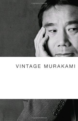 Vintage Murakami (Vintage Original)の詳細を見る