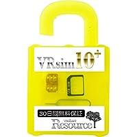【VR57】シムロック解除基盤(ノンサポート廉価版)ベンチャーリソース30日間無料保証付SIM 10+ iPhone7/7Plus/6S /6S Plus /6/ 6 Plus/5S/5C/5/ sim ロック解除アダプタ iOS 10 対応国内ドコモ格安シム用シムロック解除 SIM Unlock アンロック SIMフリー 解除アダプタ/VRSIM10+/RSIM10+/rsim10+/rsim10+/10+/GVEY/GPP/ドコモ [並行輸入品]