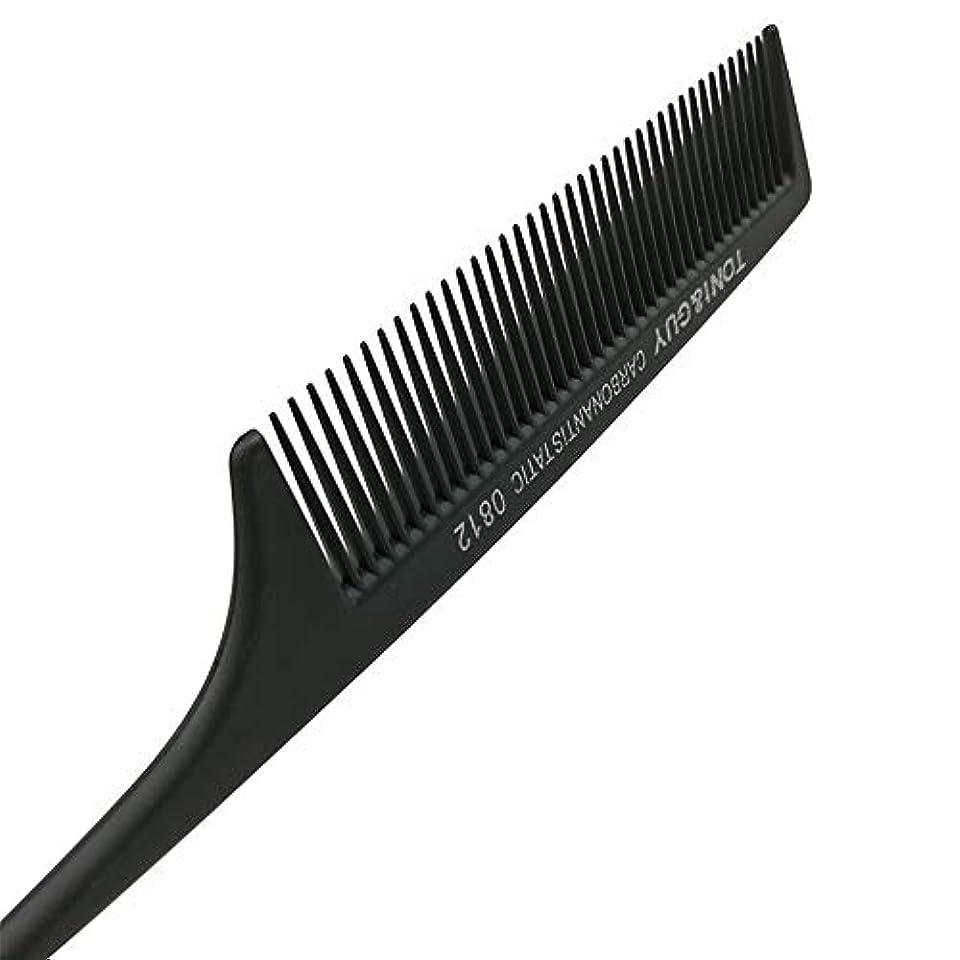 トラクターリンスレオナルドダくし帯電防止耐熱美容師特別尖った尾くし黒ニードルテール ヘアケア (色 : 黒)