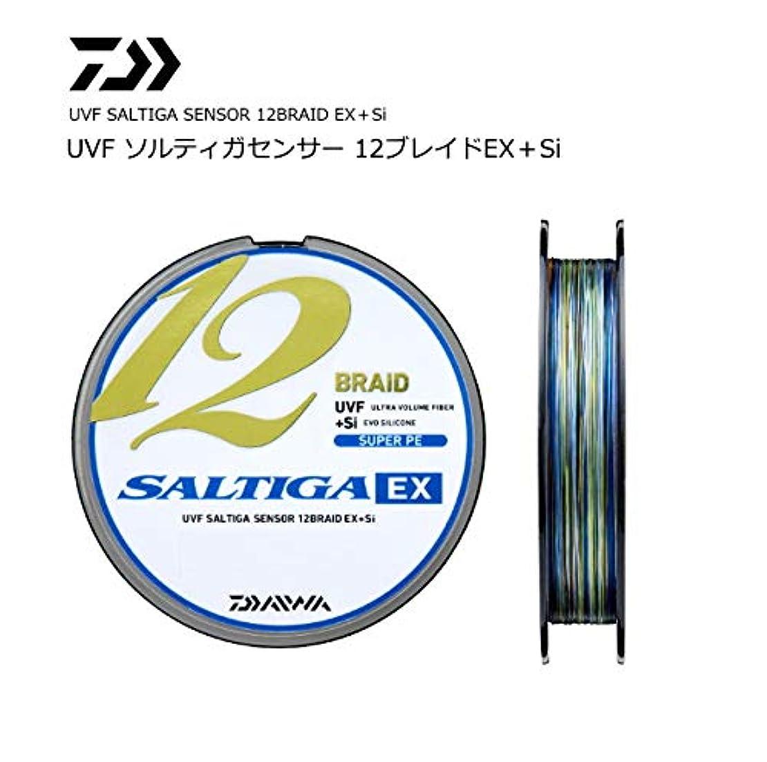 尊厳前提条件国歌ダイワ ライン UVF ソルティガセンサー 12ブレイドEX+Si 400m 5号