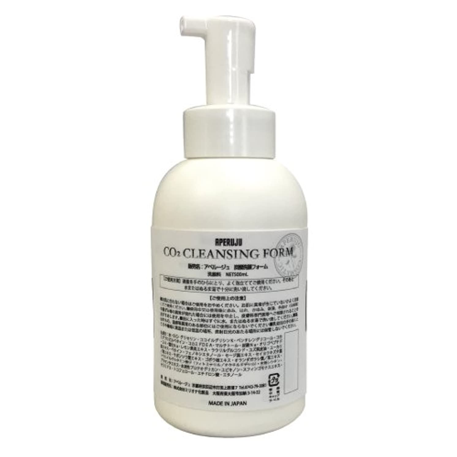 連隊普通のパッケージアペルージュ 炭酸洗顔フォーム 500ml