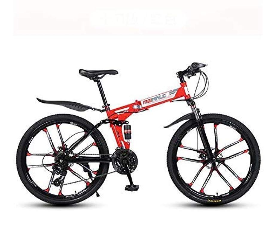 静かに失う表現フィットネススポーツアウトドアフォールディングマウンテン自転車バイク大人用PVCペダルとゴムグリップ高炭素鋼フレームスプリングサスペンションフォークダブルディスクブレーキ