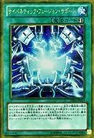 サイバネティック・フュージョン・サポート ゴールドレア 遊戯王 ゴールドシリーズ2014 gs06-jp014