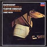 ラフマニノフ:ピアノ作品集