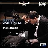 ペーテル・ヤブロンスキー : ピアノ・リサイタル [DVD]
