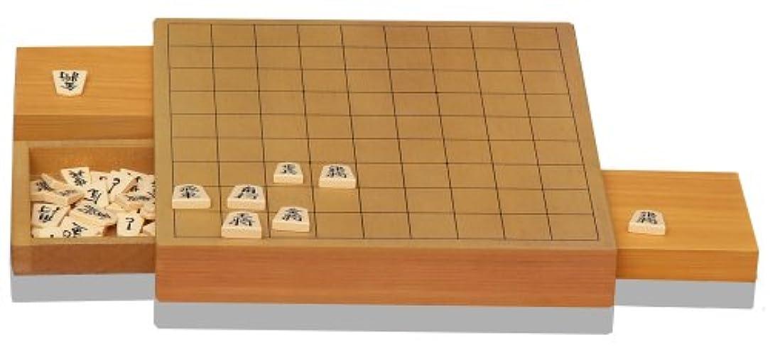 騒男やもめハック収納型将棋セット 「名人」