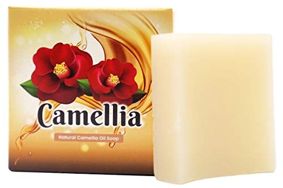 メタン雑品膨張する【Amazon限定】つばき油 無添加洗顔ソープ Natural Camellia Oil Soap 【にきび対策?毛穴?黒ずみ?美白?保湿】石鹸一筋18年 日本製