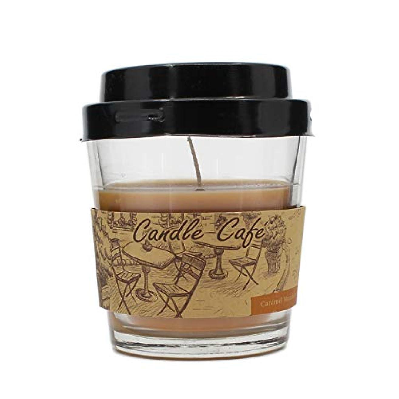 バイソンセグメント歌コーヒーカップCandle Glass Jar Scented Candle ベージュ