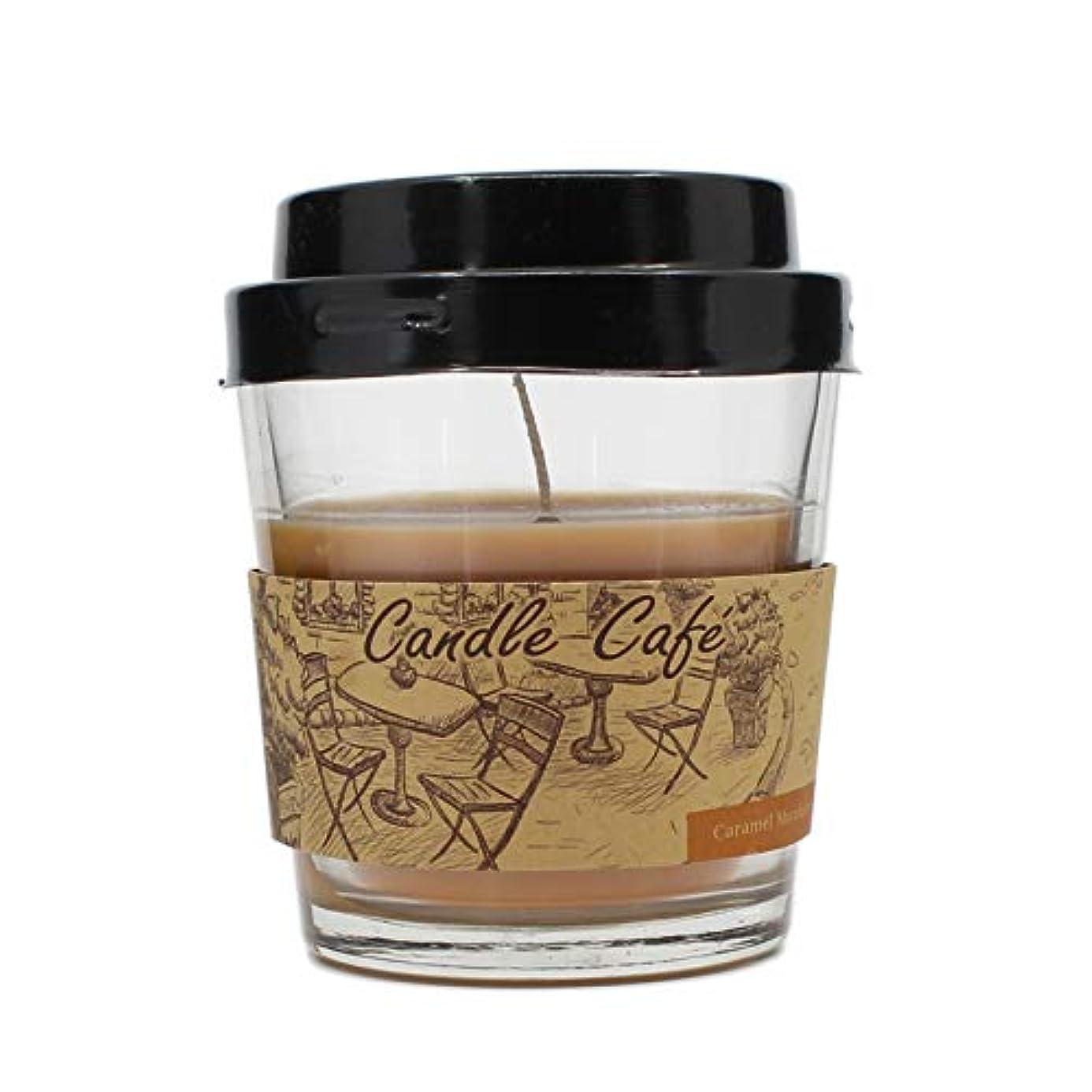 野望地球モディッシュコーヒーカップCandle Glass Jar Scented Candle ベージュ