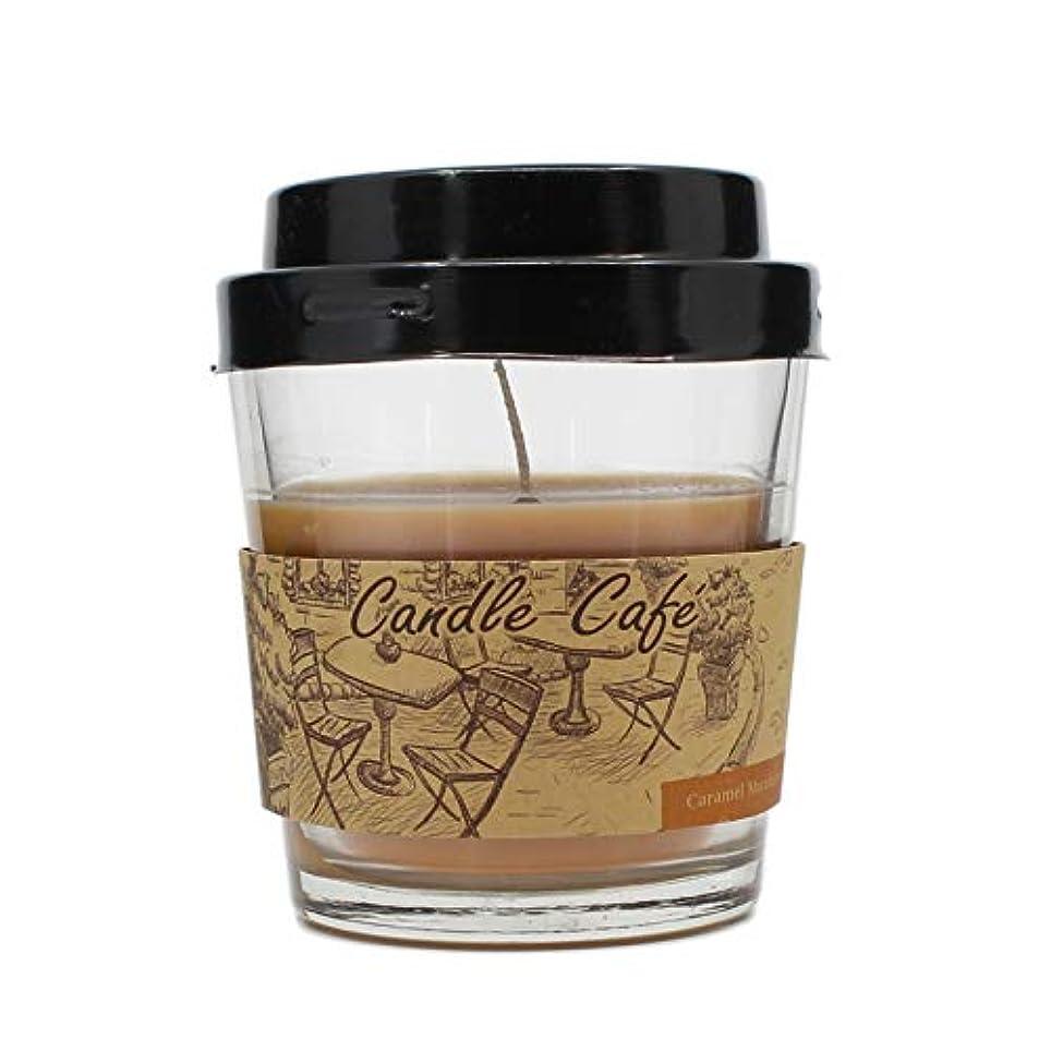 摩擦女優驚かすコーヒーカップCandle Glass Jar Scented Candle ベージュ