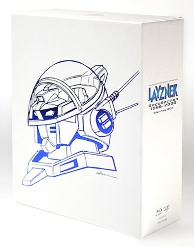 蒼き流星SPTレイズナー Recollection1996-2000 Blu-ray BOX(初回限定生産)
