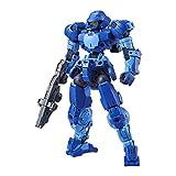 30MM bEXM-15 ポルタノヴァ[ブルー] 1/144スケール 色分け済みプラモデル