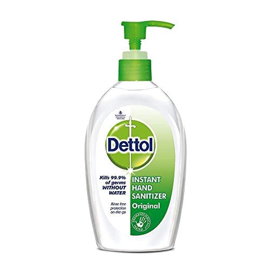 厳トロリーバス申し立てDettol Instant Hand Sanitizer - 200 ml
