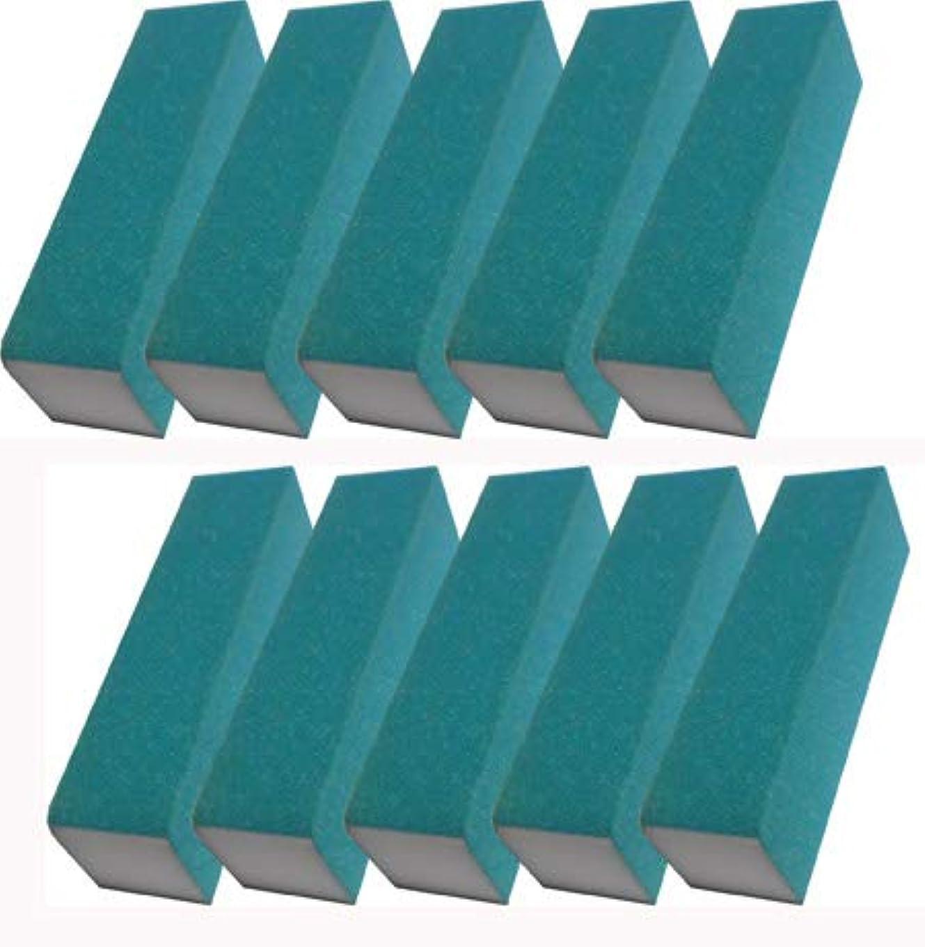 パターンキッチン知恵【アウトレット】カラーブロック ファイル ブルーグリーン(10個)