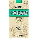 【第2類医薬品】JPS十味敗毒湯エキス錠N 260錠