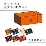 【Amazon.co.jp限定】 森永製菓 カレ・ド・ショコラ アソートパック 7種 計7個入