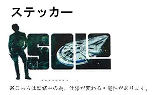 【Amazon.co.jp限定】ハン・ソロ/スター・ウォーズ・ストーリー 4K UHD MovieNEX スチールブック(数量限定) A4ポスター5枚組、ステッカーシート1枚、ポストカード1枚付き [4K ULTRA HD+3D+Blu-ray+デジタルコピー+MovieNEXワールド]