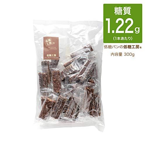 低糖質 糖質90%オフ スイートチョコ使用 大豆クランチチョコ 300g入り(約30本)  糖質オフ 糖質制限 低糖...