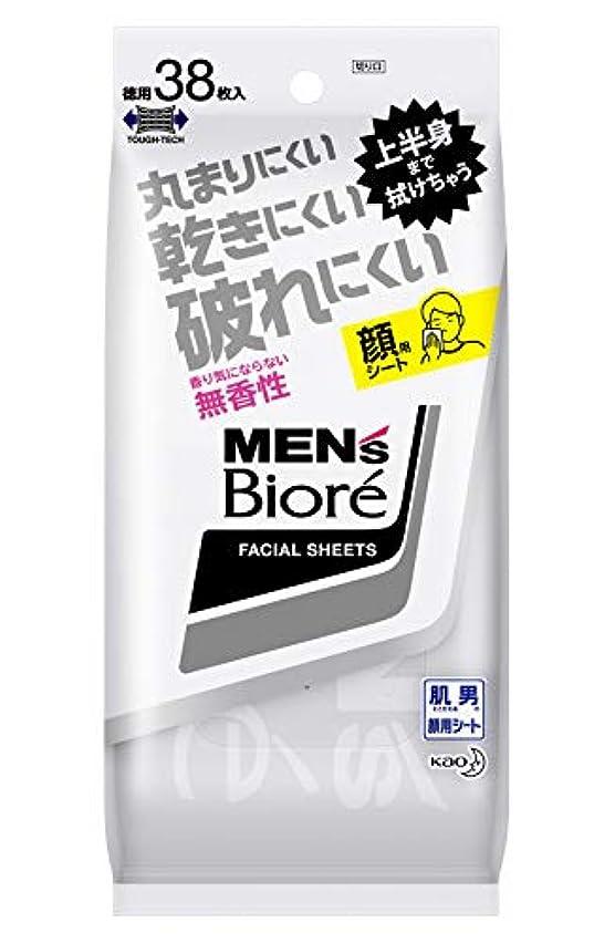 ゴム一般化するナースメンズビオレ 洗顔シート 香り気にならない 無香性 <卓上タイプ> 38枚入
