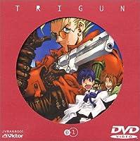 トライガン D-1 [DVD]