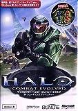 HALO ヘイロー コンバット エボルヴ 初回限定版
