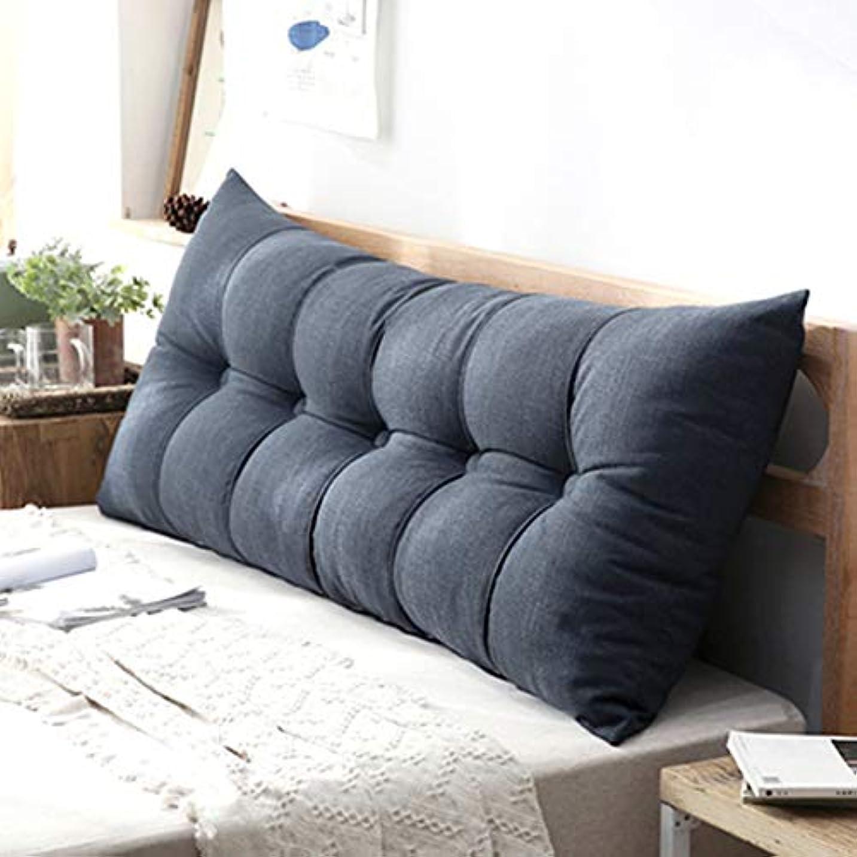 中間代名詞固体枕ヘッドボード、枕取り外して洗える女性妊婦男性ベッドダブル枕クッションスリーピングロング枕枕,60×20×60CM