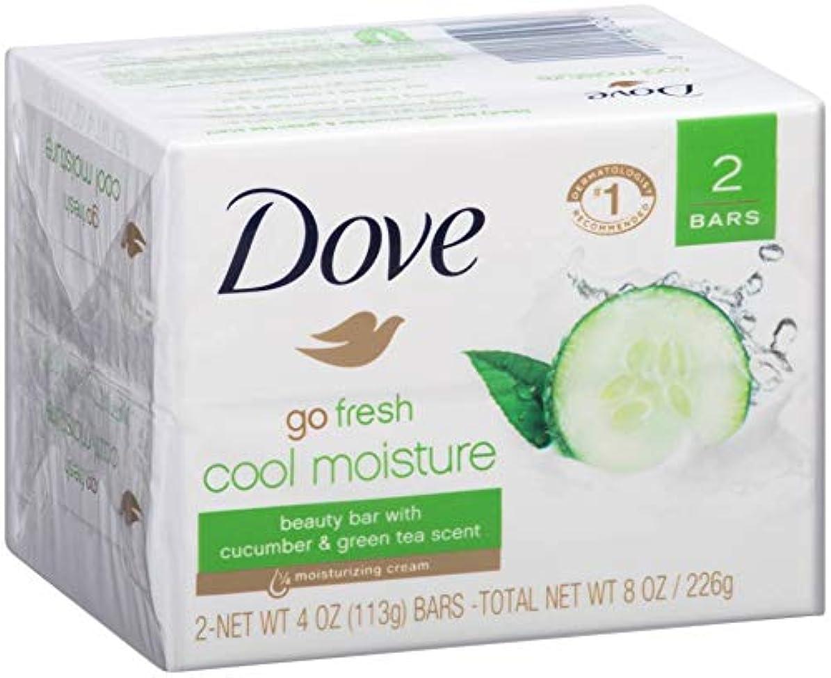 エレメンタル居心地の良い環境保護主義者Dove フレッシュクールモイスチャー美容Bars-キュウリ、緑茶の香り、2バー(24パック)を行きます