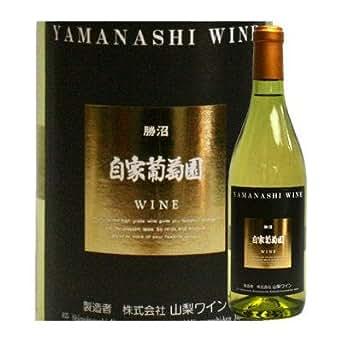 自家葡萄園 くらむぼんワイン 720ml 白ワイン 甲州ワイン