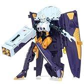 トランスフォーマー クロミア GD-11