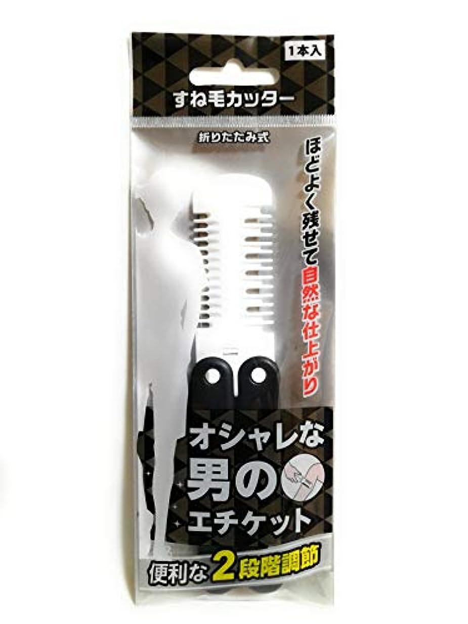 レオナルドダ検証プロペラすね毛カッター 便利な2段階調節