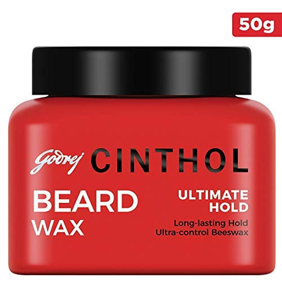 カフェティーンエイジャー特異なCinthol Beard Wax, 50ml