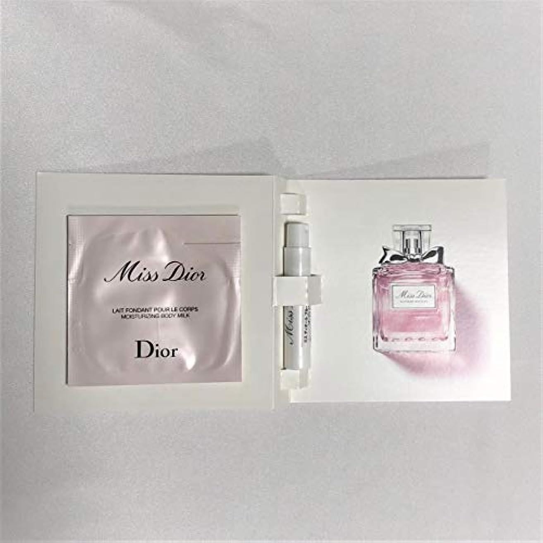 クリスチャンディオール ミス ディオール ブルーミング ブーケ EDT SP 1ml(ミニ) &ミス ディオール ボディ ミルク1.5ml(パウチ)