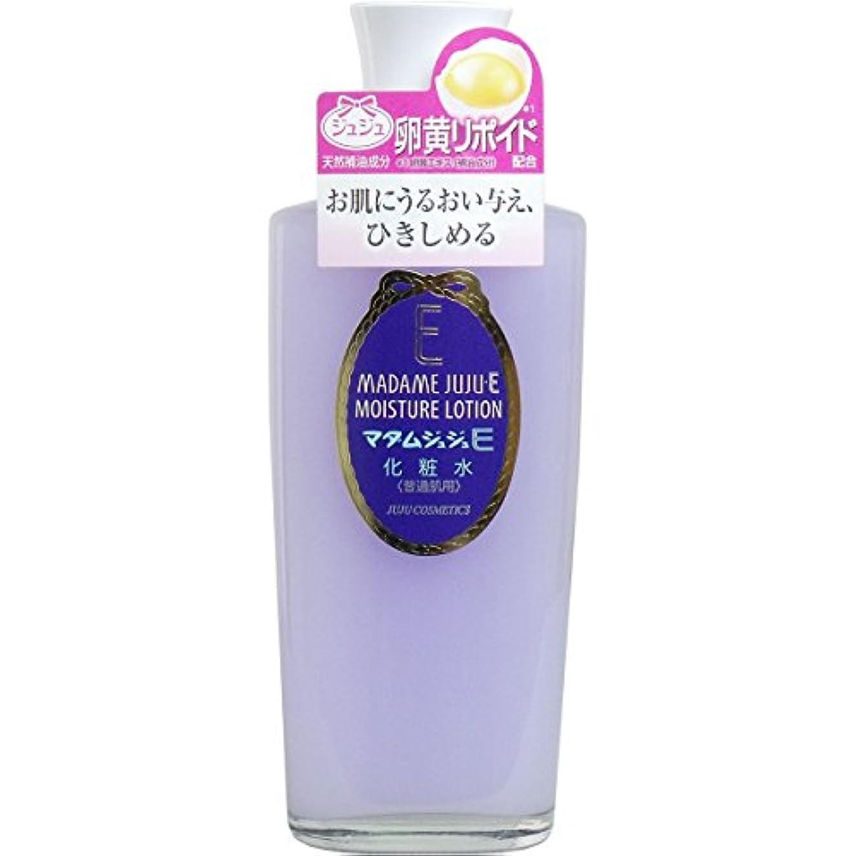 見つける穴前文【ジュジュ化粧品】マダムジュジュE 化粧水 150ml